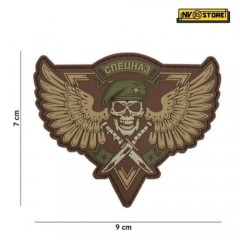 Patch in PVC SPETSNAZ SKULL SPARTAN 9 x 7 cm MC Militare Softair con Velcrogrip