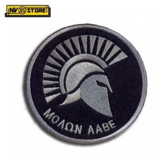 Patch Ricamata Spartan Molon Labe Elmo Spartano Diametro 8 cm Militare Velcr NB